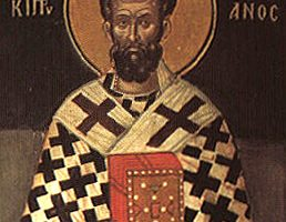 prayer to St. Cyprian to recover a loved one